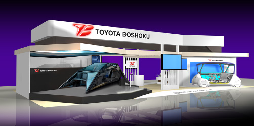 Toyota Company Latest Models >> Booth information | TOKYO MOTOR SHOW 2017 BEYOND THE MOTOR ...