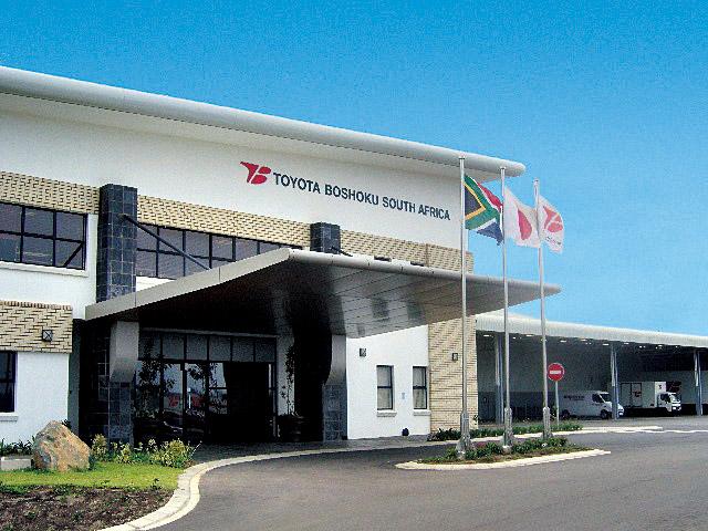トヨタ紡織南アフリカ
